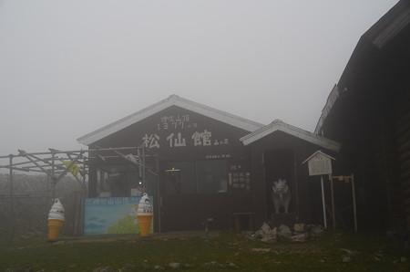 霧の伊吹山頂