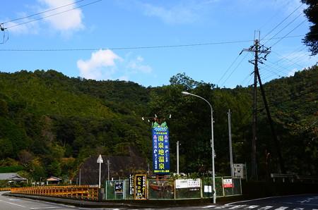 十津川風景