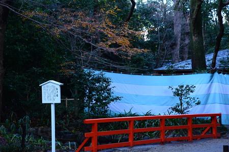 あけ橋脇の紅葉