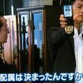 ◆…ワイスクの相棒情報、警察官になって得意満面な冠城くんが印象的...