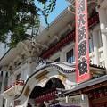 Photos: 六月大歌舞伎
