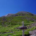 乗鞍岳登山口