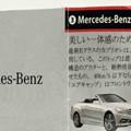 Photos: GEORGIA_メルセデス・ベンツ ダイキャストオープンカー Mercedes-Benz E-Class Cabriolet_007