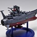 Photos: バンプレスト_一番くじ 宇宙戦艦ヤマト2199 ディー・フリートミックス 宇宙戦艦ヤマト_002
