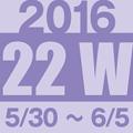 2016w22