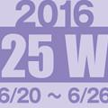 Photos: 2016w25