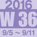 2016w36