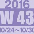 2016w43