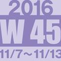 2016w45