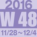 2016w48