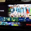 Photos: Netflix