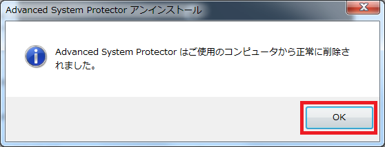 advanced system protector3