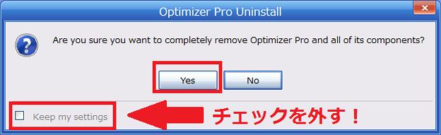 optimizer pro5