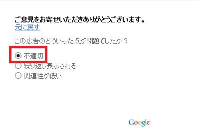 http://art25.photozou.jp/pub/119/2912119/photo/208964011_org.v1417602075.png