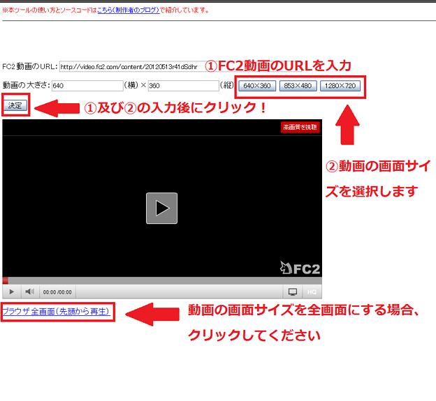 fc2動画1