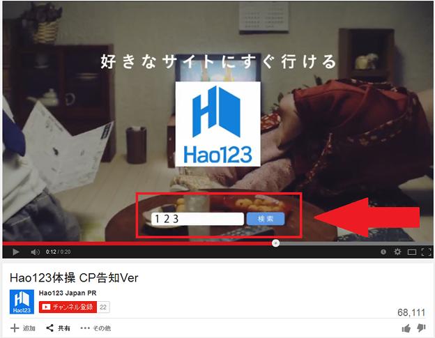 Hao123.com_CM0
