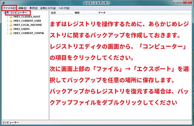 windows 8.1 カスタム5