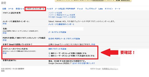 写真: google6