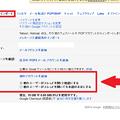 Photos: google6