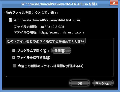 Windows テクニカルプレビュー5