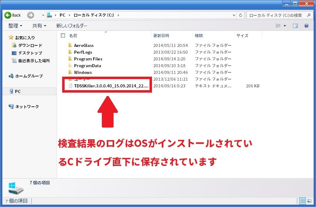 http://art25.photozou.jp/pub/119/2912119/photo/236766782_org.v1463441186.jpg