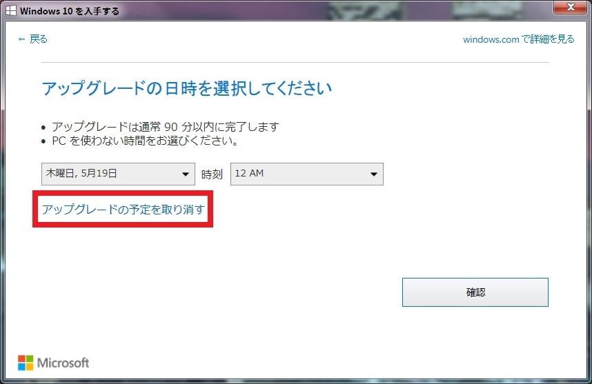 http://art25.photozou.jp/pub/119/2912119/photo/236820032_org.v1463559115.jpg