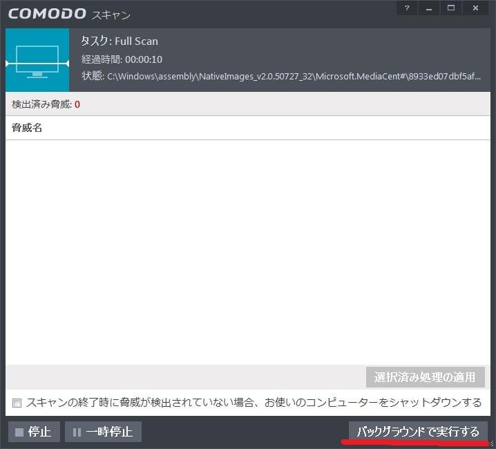 http://art25.photozou.jp/pub/119/2912119/photo/236854554_org.v1463658150.jpg