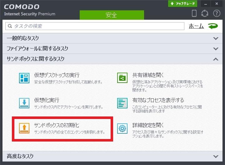 http://art25.photozou.jp/pub/119/2912119/photo/236854583_org.v1463658188.jpg
