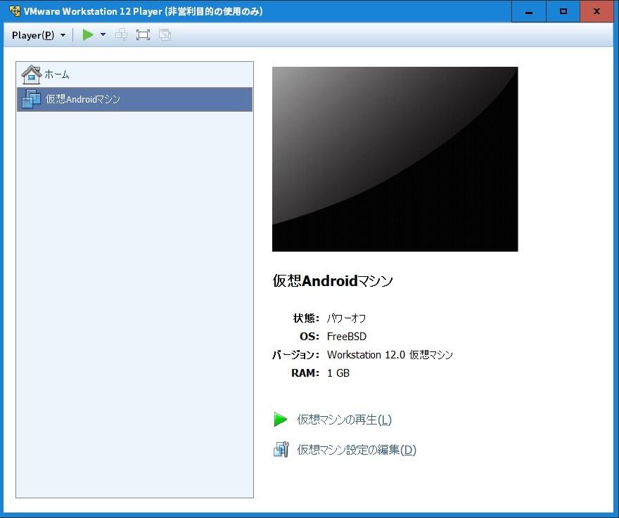 http://art25.photozou.jp/pub/119/2912119/photo/236863543_org.v1463767931.jpg
