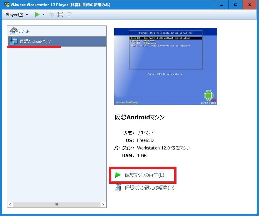 http://art25.photozou.jp/pub/119/2912119/photo/237053535_org.v1464188139.jpg