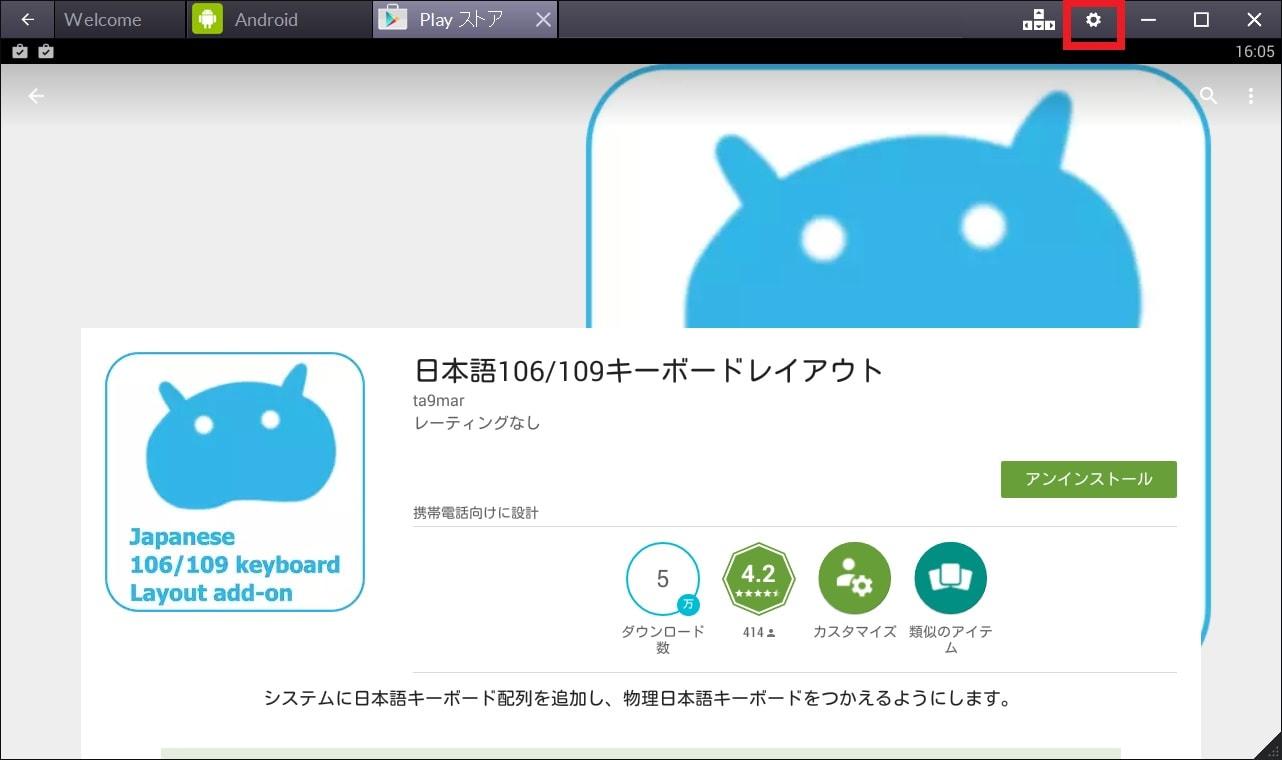 http://art25.photozou.jp/pub/119/2912119/photo/237068986_org.v1464261843.jpg