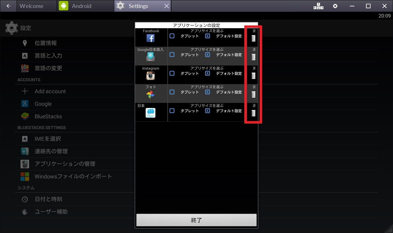 http://art25.photozou.jp/pub/119/2912119/photo/237069029_org.v1464262025.jpg