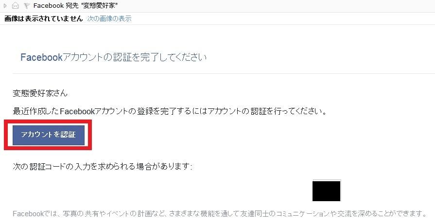 http://art25.photozou.jp/pub/119/2912119/photo/237104318_org.v1464385249.jpg
