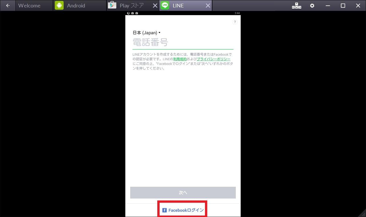 http://art25.photozou.jp/pub/119/2912119/photo/237104336_org.v1464380830.jpg