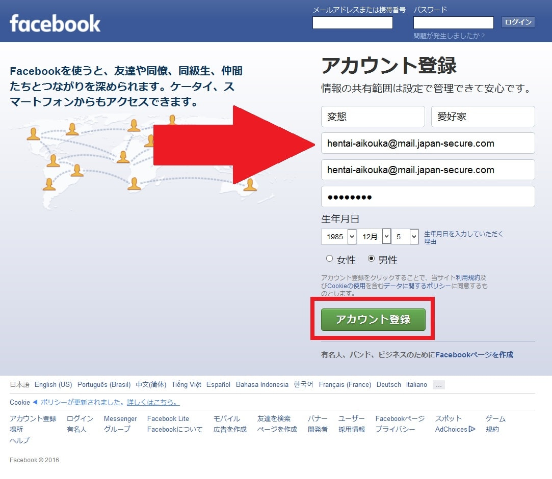 http://art25.photozou.jp/pub/119/2912119/photo/237104354_org.v1464380921.jpg