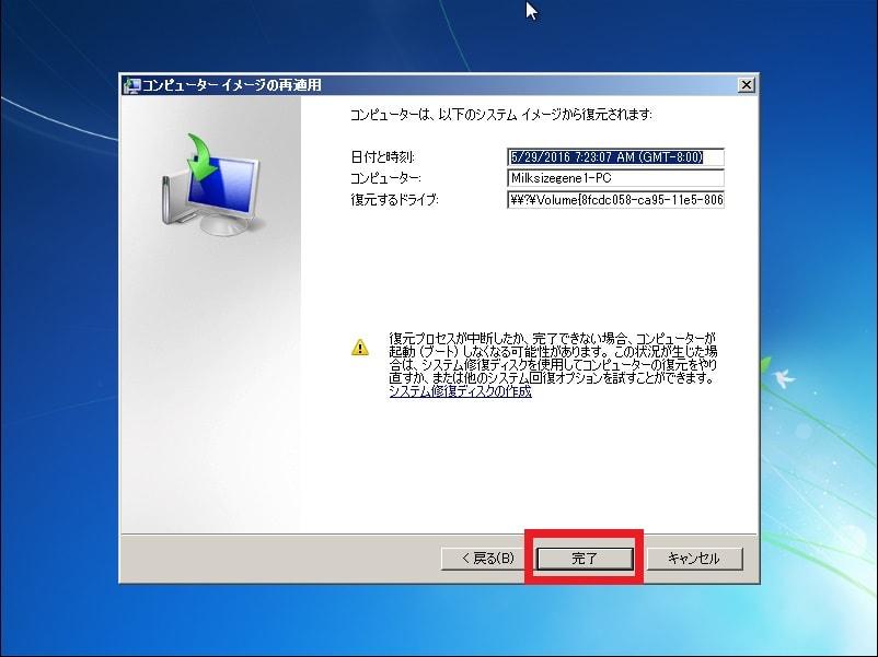 http://art25.photozou.jp/pub/119/2912119/photo/237220365_org.v1464611559.jpg