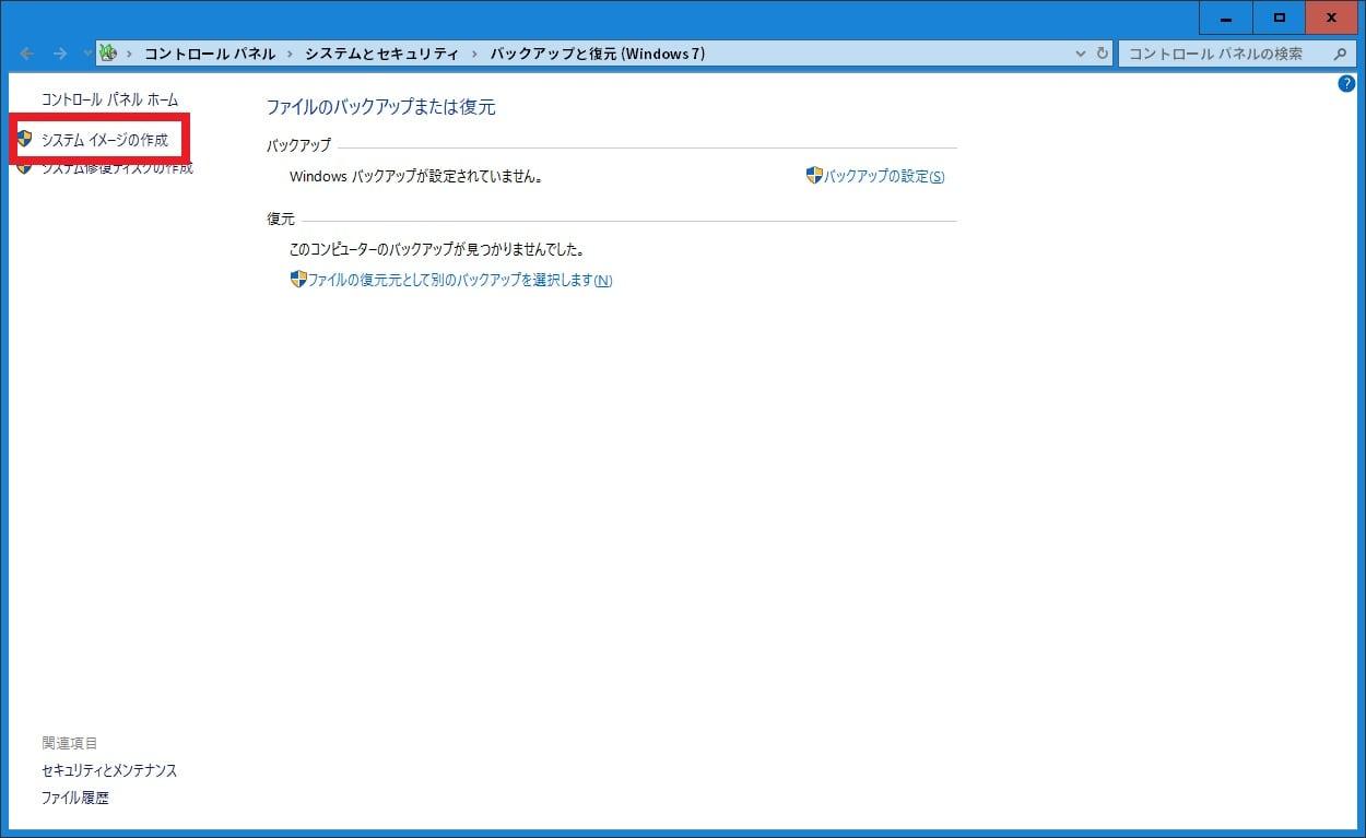 http://art25.photozou.jp/pub/119/2912119/photo/237269063_org.v1464733221.jpg