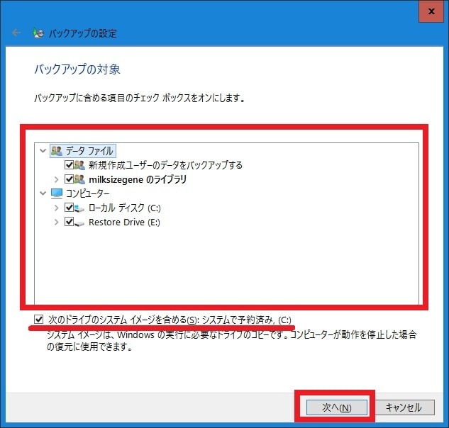 http://art25.photozou.jp/pub/119/2912119/photo/237269084_org.v1464734518.jpg
