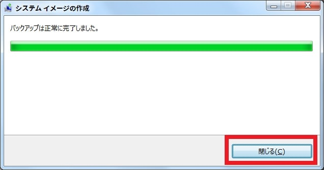 http://art25.photozou.jp/pub/119/2912119/photo/237270149_org.v1464781302.jpg