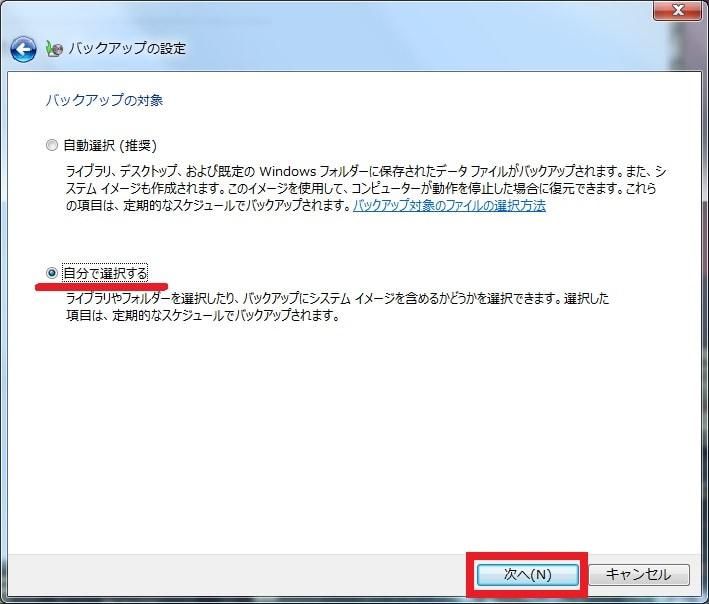 http://art25.photozou.jp/pub/119/2912119/photo/237270166_org.v1464736812.jpg