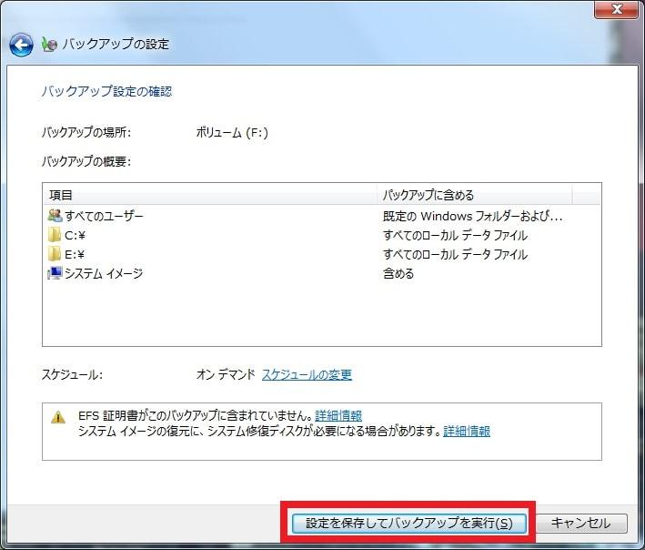 http://art25.photozou.jp/pub/119/2912119/photo/237270187_org.v1464736844.jpg