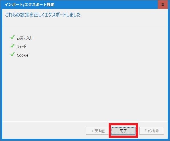 http://art25.photozou.jp/pub/119/2912119/photo/237322792_org.v1464887133.jpg