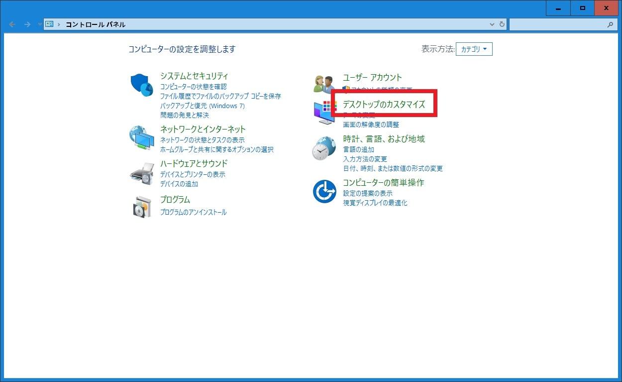http://art25.photozou.jp/pub/119/2912119/photo/237377068_org.v1465042923.jpg