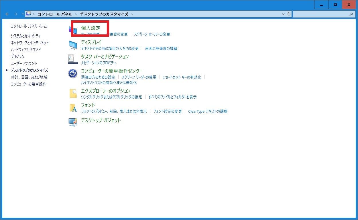 http://art25.photozou.jp/pub/119/2912119/photo/237377076_org.v1465042931.jpg