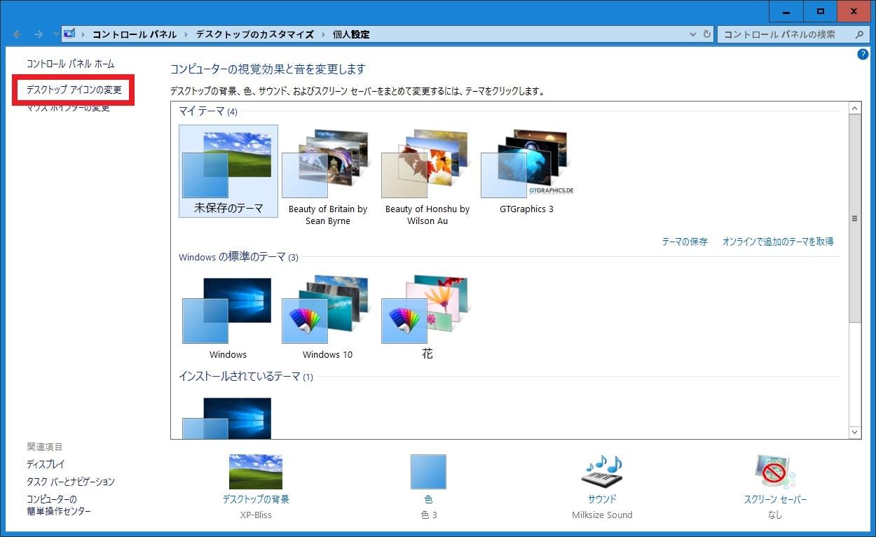 http://art25.photozou.jp/pub/119/2912119/photo/237377086_org.v1465042940.jpg