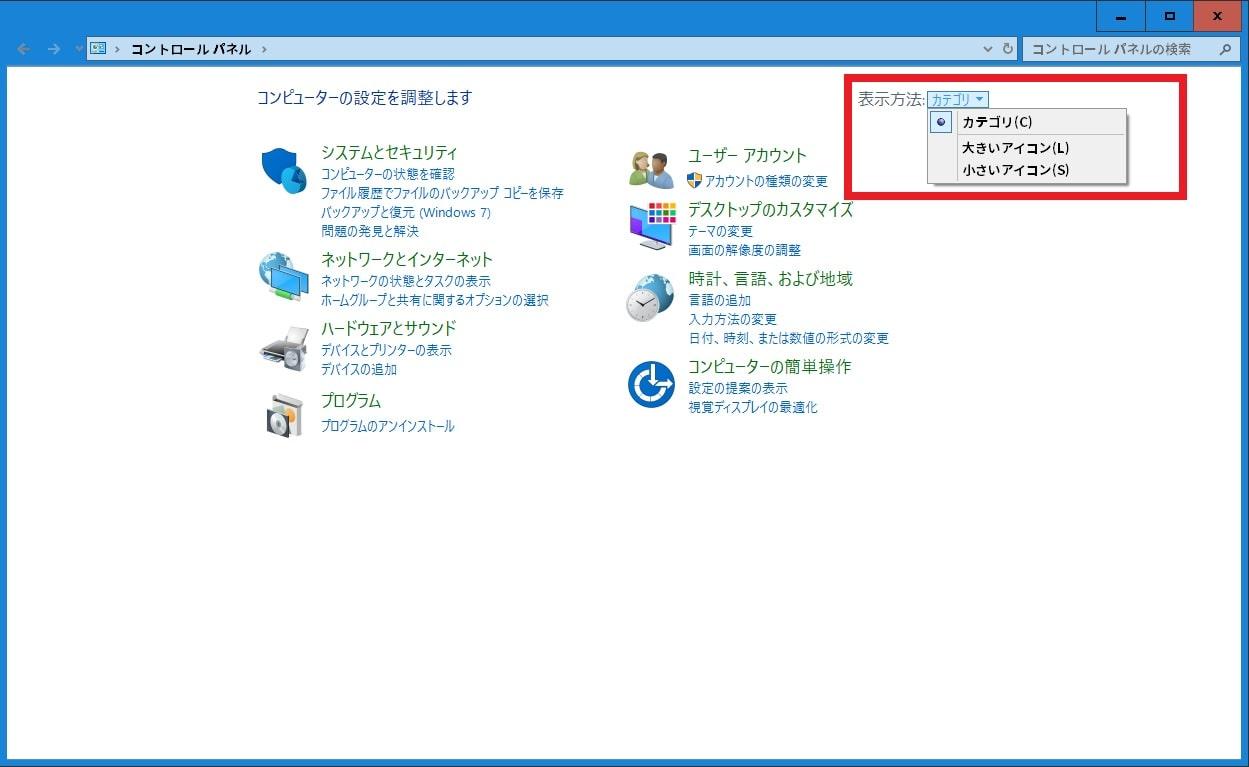 http://art25.photozou.jp/pub/119/2912119/photo/237377110_org.v1465042963.jpg