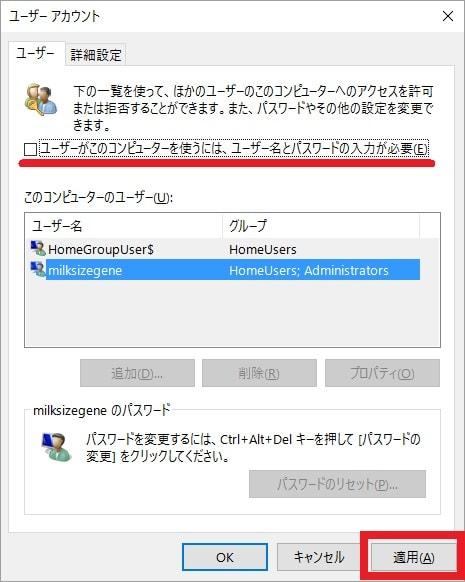 http://art25.photozou.jp/pub/119/2912119/photo/237490893_org.v1465301600.jpg