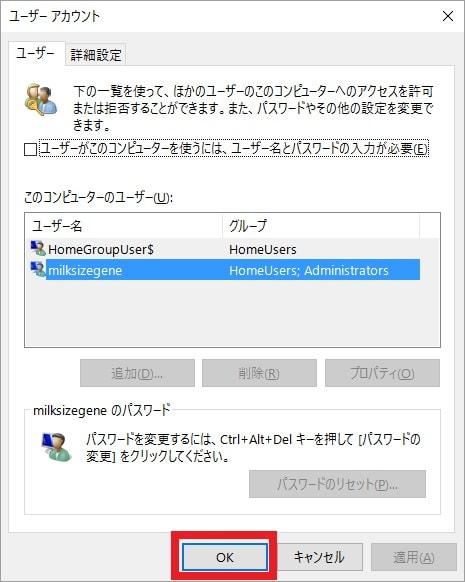 http://art25.photozou.jp/pub/119/2912119/photo/237490903_org.v1465301598.jpg
