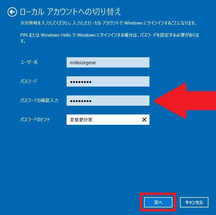 http://art25.photozou.jp/pub/119/2912119/photo/237512116_org.v1465371753.jpg