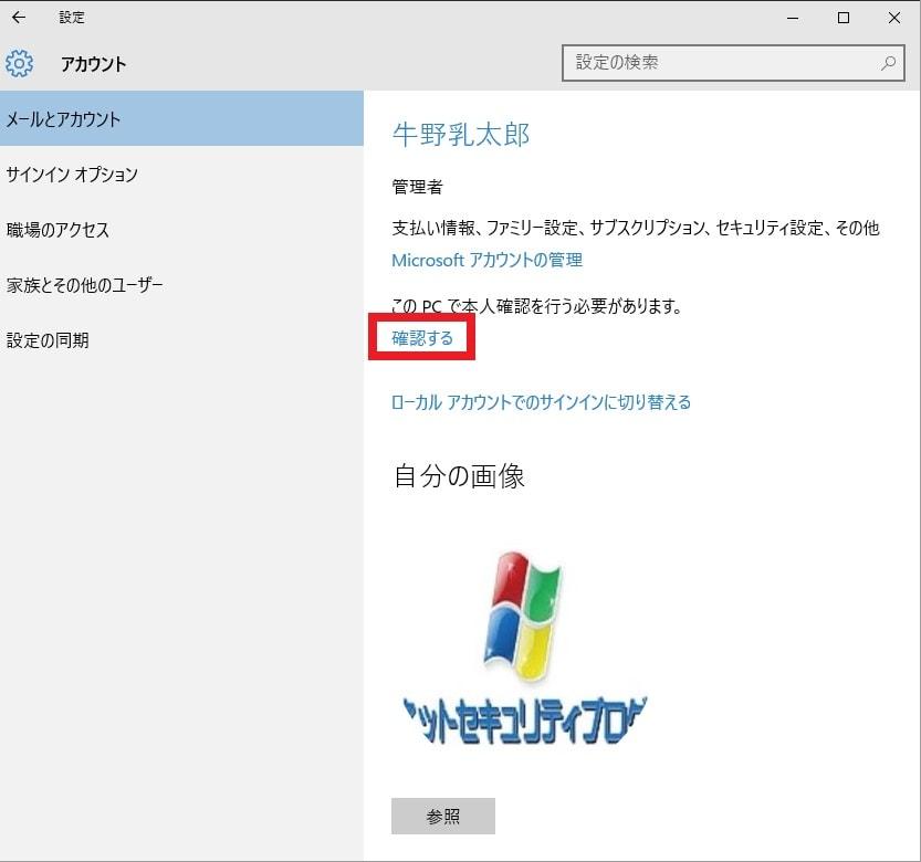 http://art25.photozou.jp/pub/119/2912119/photo/237512153_org.v1465361584.jpg